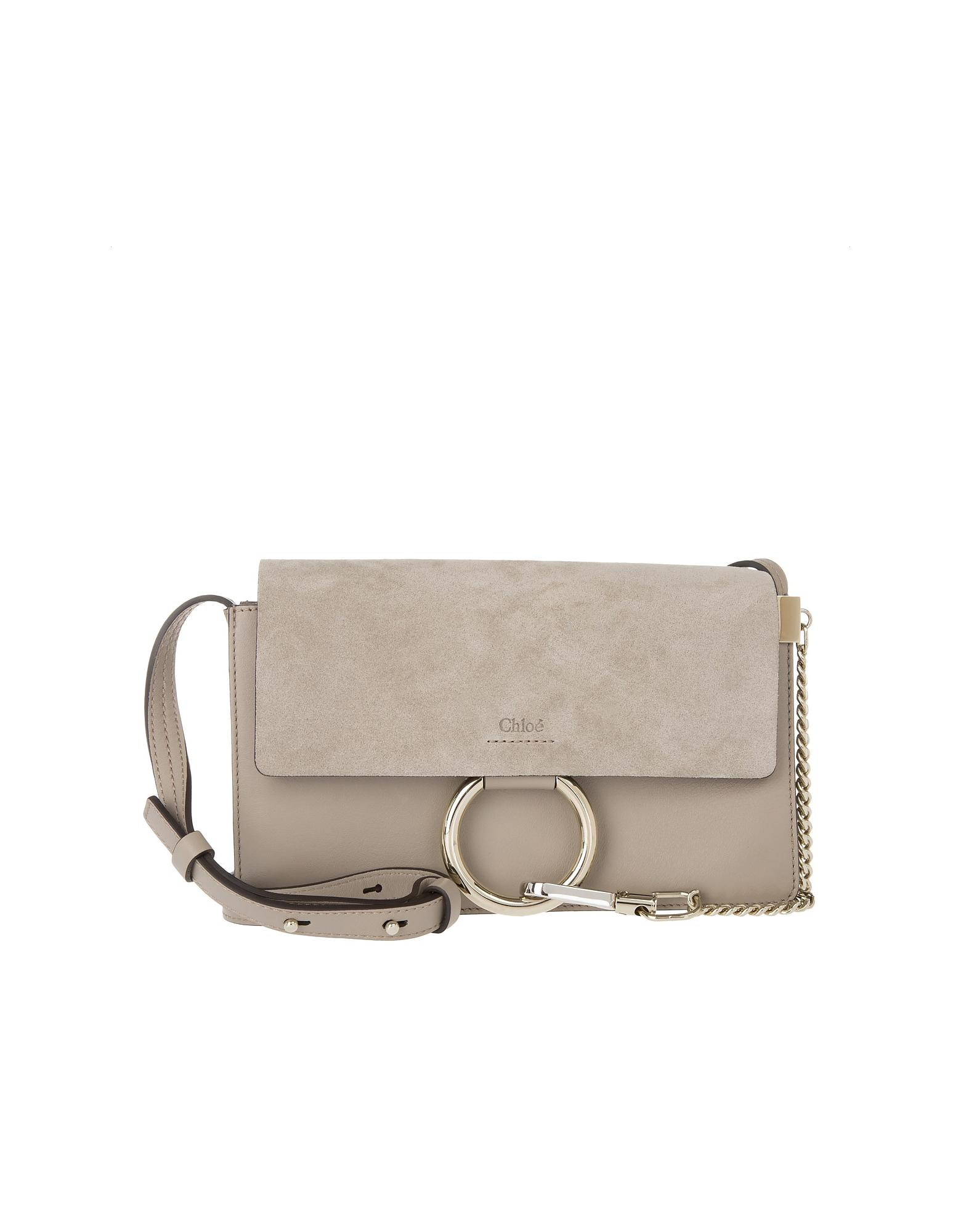 9cac9714b52c Chloé Faye Small Shoulder Bag Motty Grey in Gray - Lyst