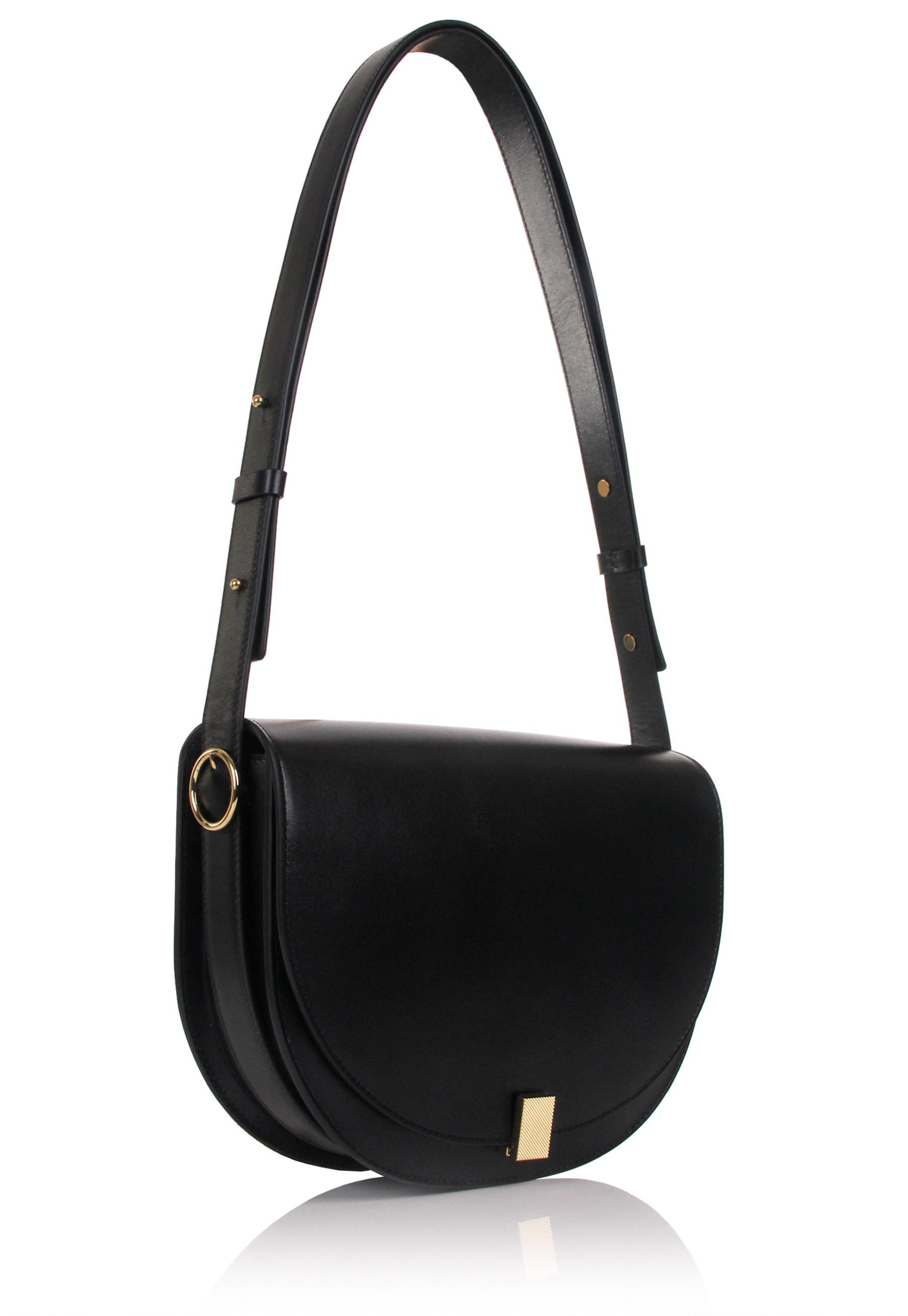 05d0c2f8886ca Lyst - Victoria Beckham Half Moon Box Bag Black in Black