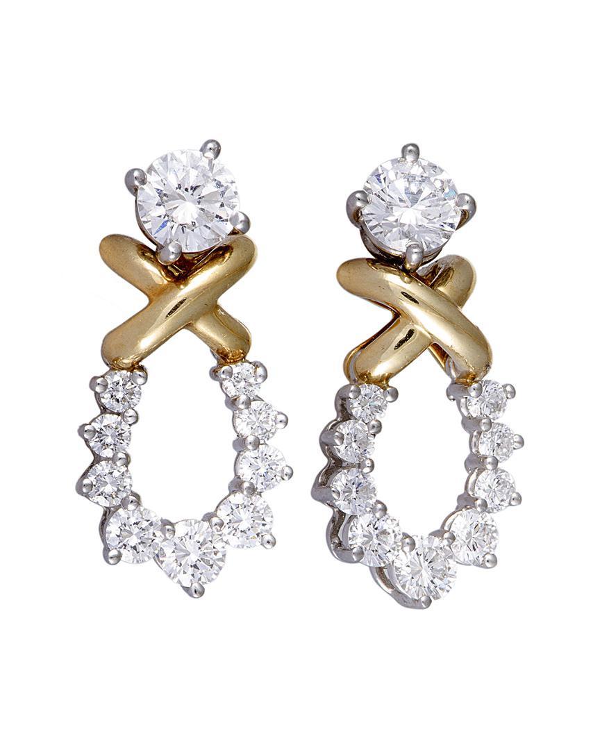 ac9e56d5f Lyst - Heritage Tiffany & Co. Tiffany & Co. 18k & Platinum 1.65 Ct ...