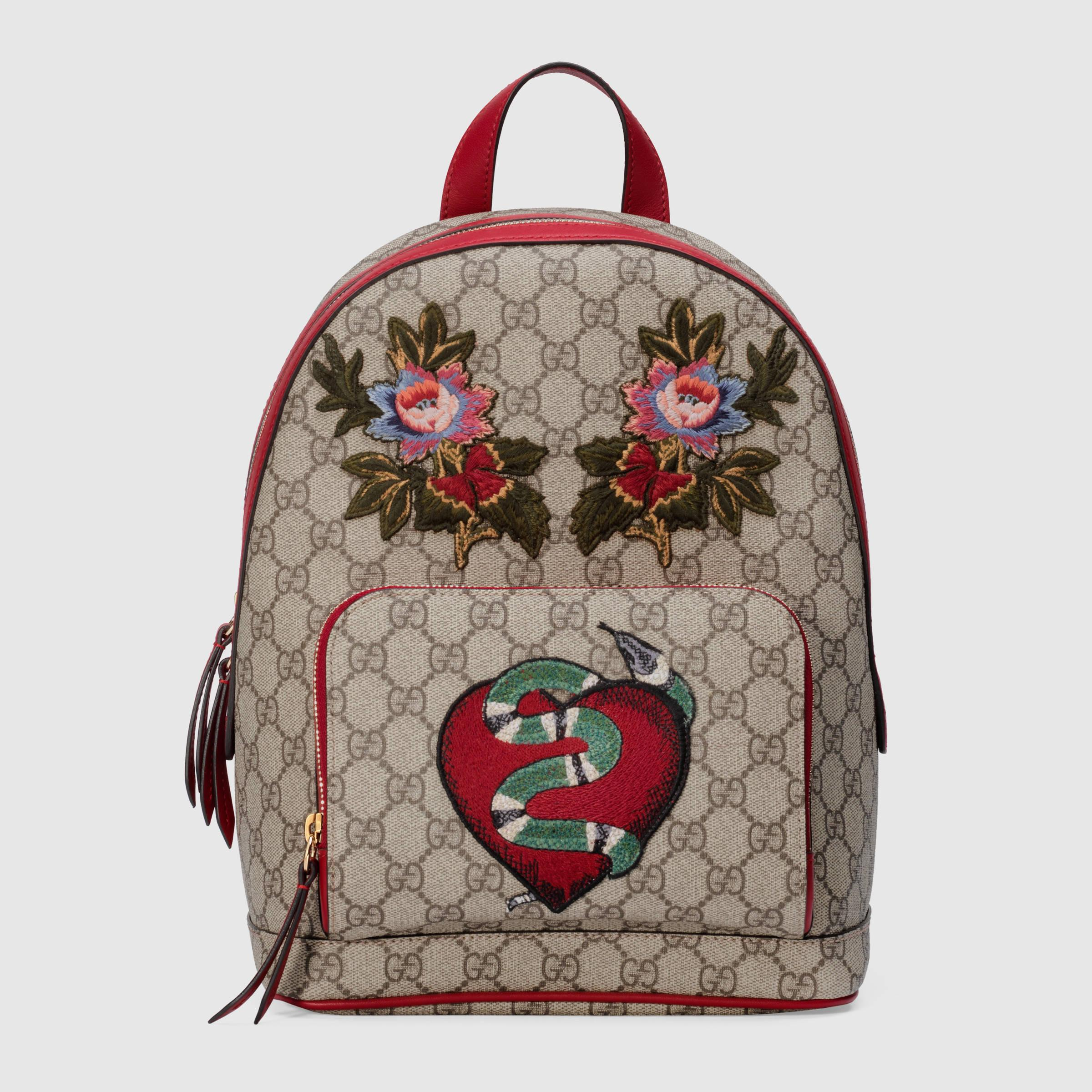 38f07e1449a Lyst - Gucci Limited Edition Gg Supreme Backpack