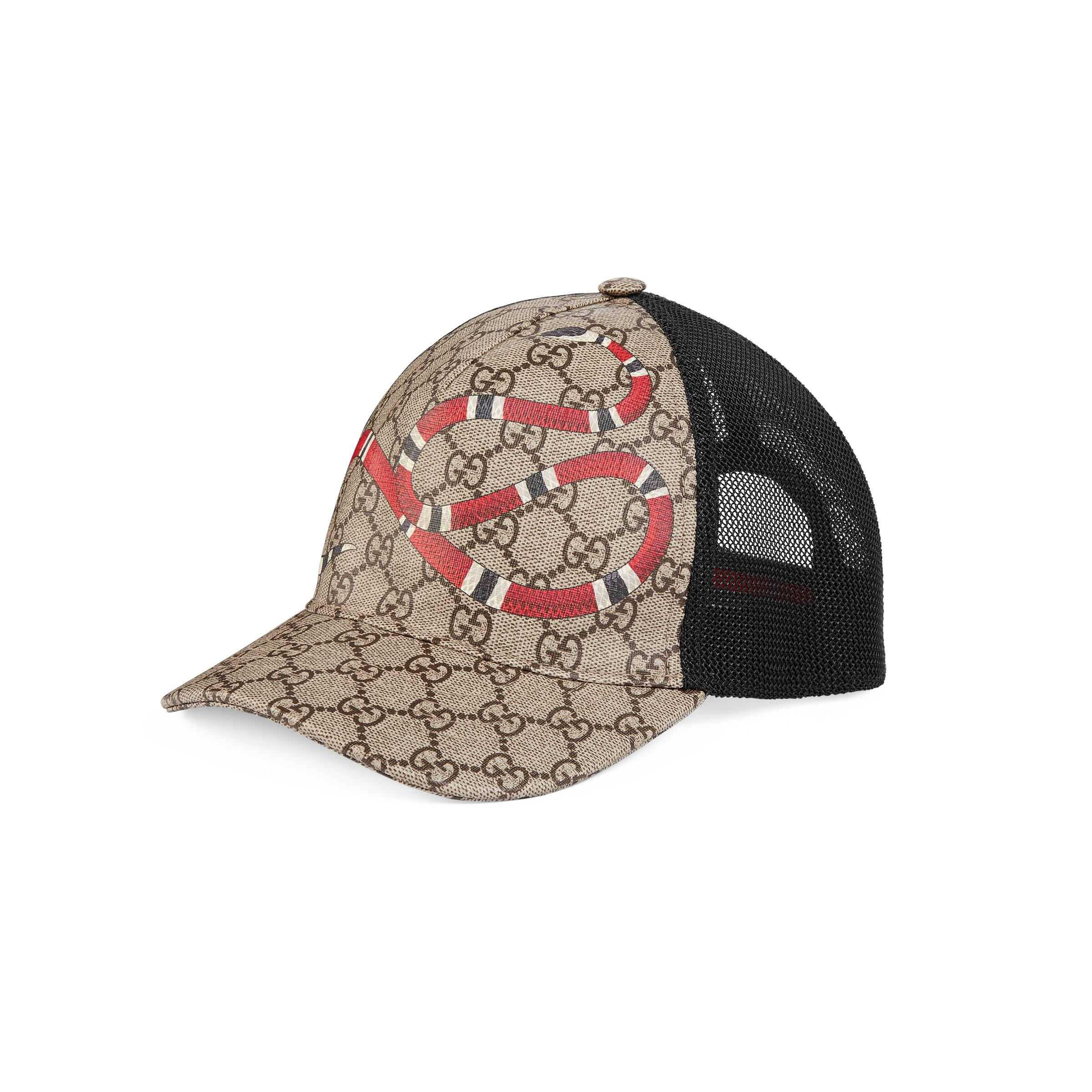 22cde3582938f Gucci Kingsnake Print Gg Supreme Baseball Hat in Natural for Men - Lyst