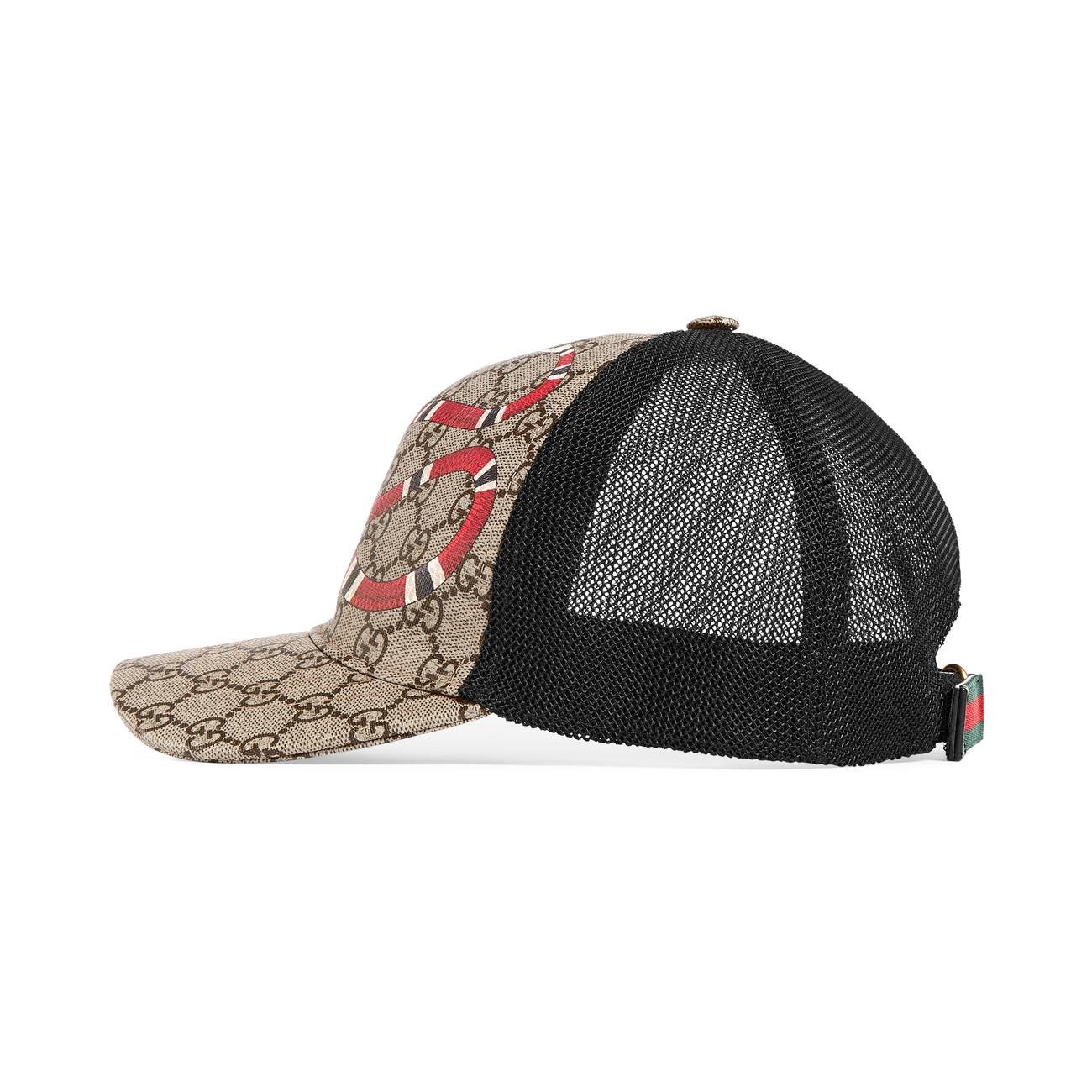 5f698c8e9d4 Gucci - Multicolor Snake Print Gg Supreme Baseball Hat for Men - Lyst. View  fullscreen