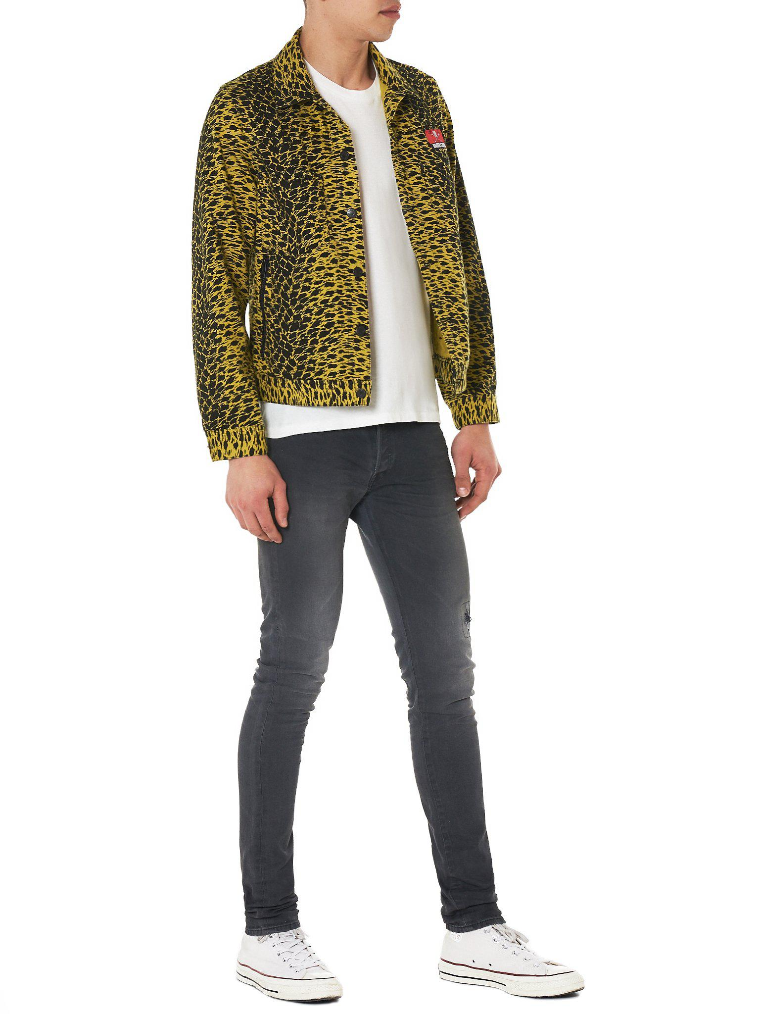 bc5b9716f3f9 Undercover 'cream Soda' Leopard Print Jacket for Men - Lyst