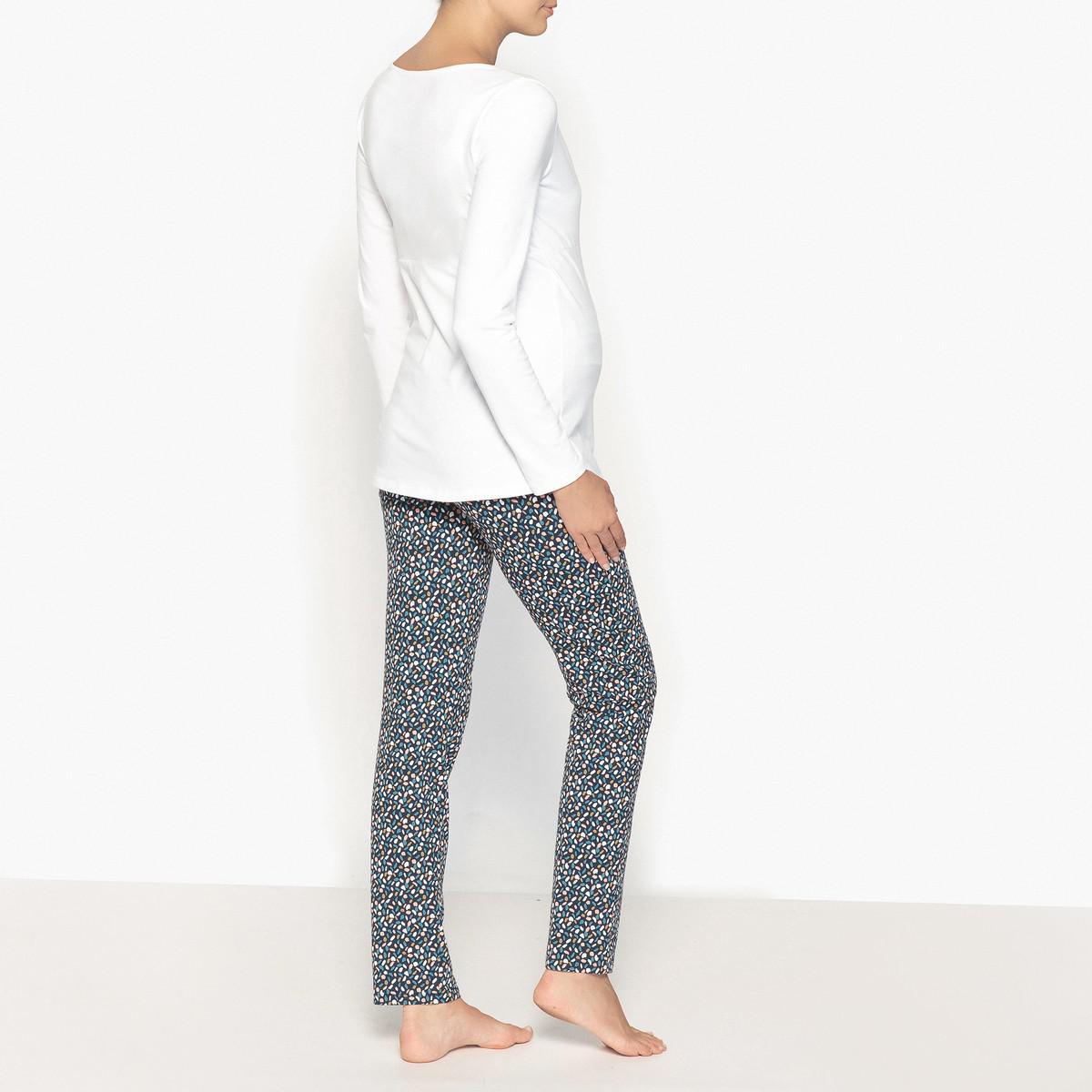 32ca6b55fa Lyst - La Redoute Maternity Pyjamas in White