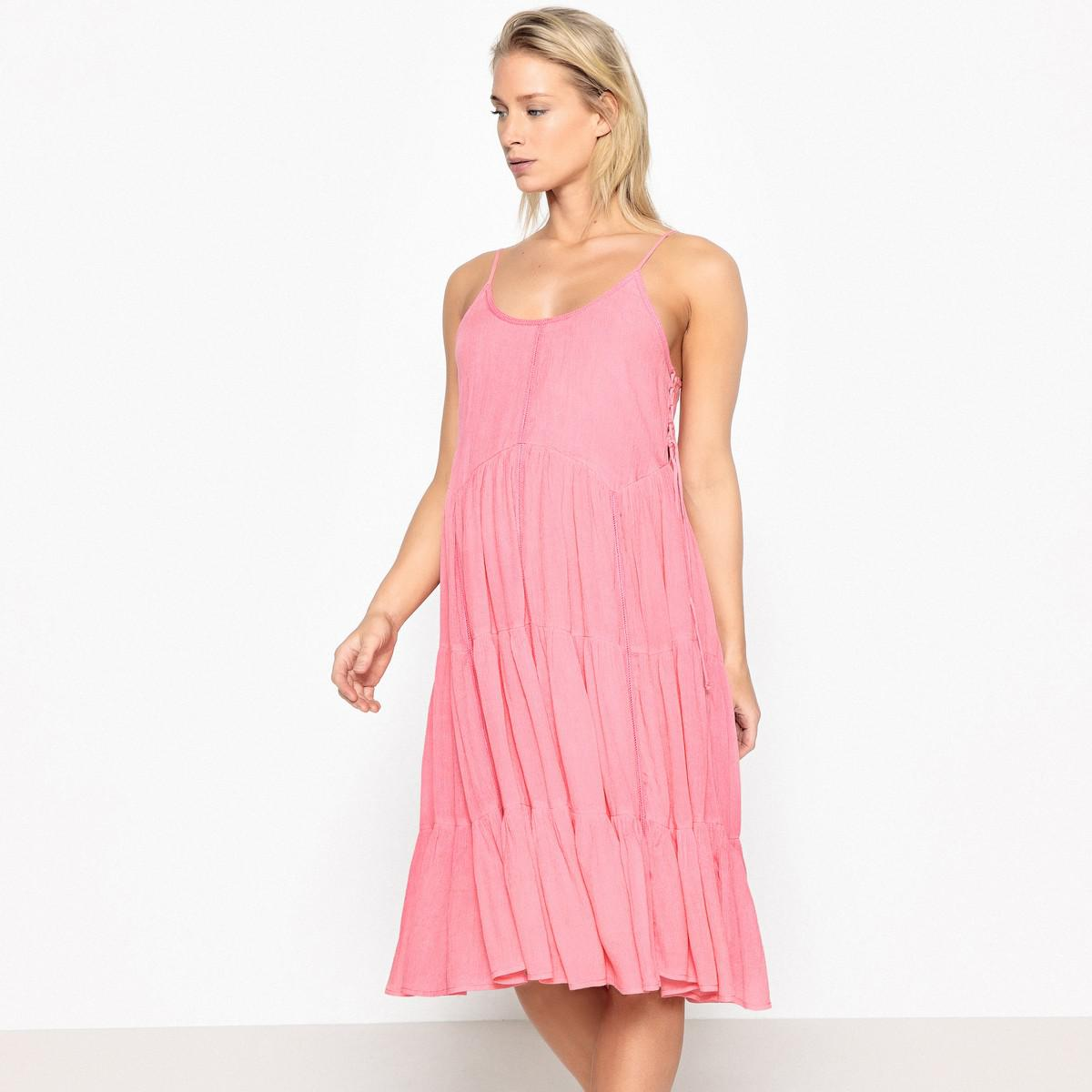 Lyst - La Redoute Maternity Dress With Shoestring Straps in Pink