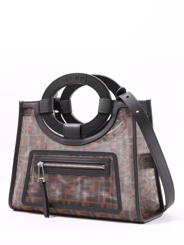 99259d2f73de Lyst - Fendi Runaway Small Tote Bag in Black - Save 8%