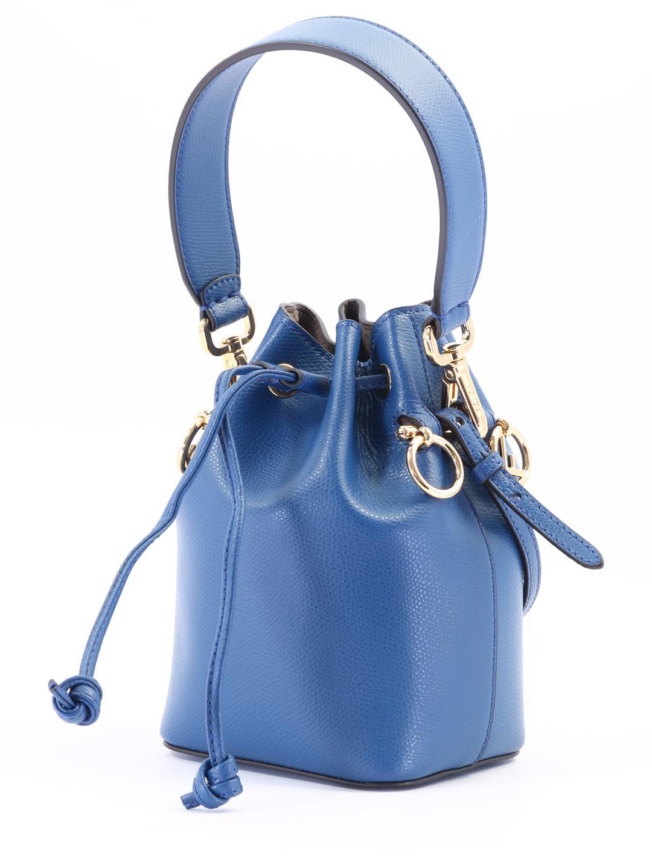 70e54bd19dd0 Lyst - Fendi Bucket Mon Tresor Blue in Blue