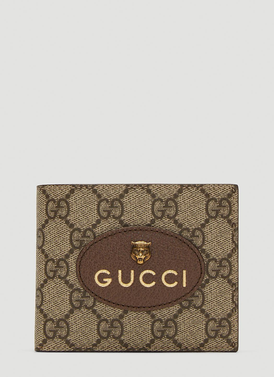 16714280d55 Gucci - Natural GG Supreme Wallet In Beige for Men - Lyst. View fullscreen