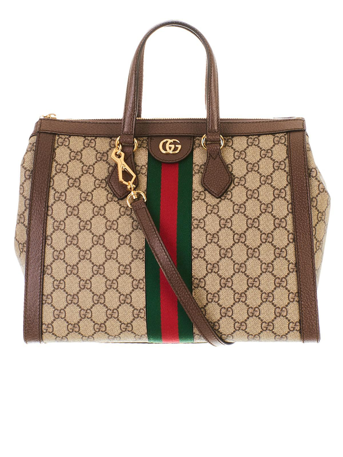 db87ef3de320 Lyst - Gucci GG Supreme Fabric And Leather Bag