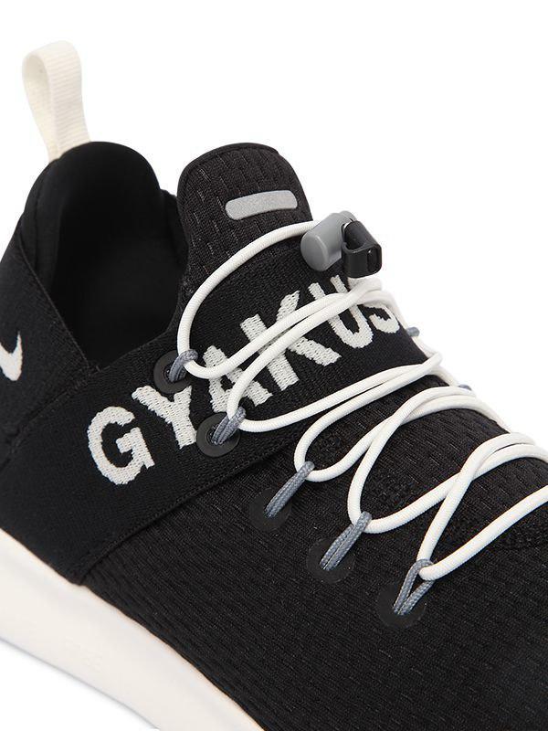 e387436e01936 Nike - Black Gyakusou Free Run Commuter 2 Sneakers for Men - Lyst. View  fullscreen