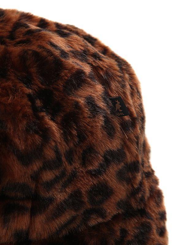 Kangol - Brown Leopard Printed Faux Fur Trapper Hat - Lyst. View fullscreen 68d7556a91a9