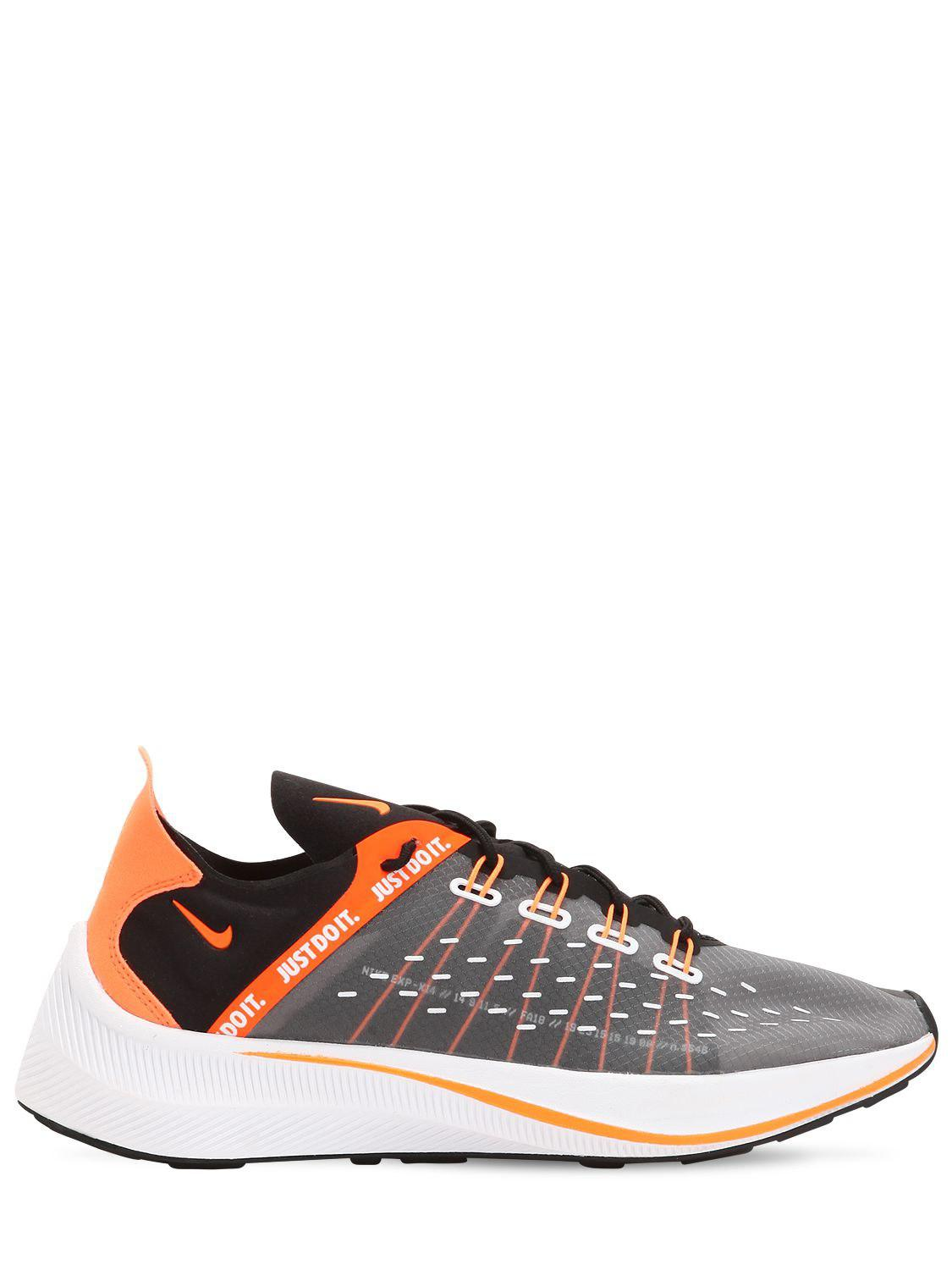 eed22492ce Lyst - Nike Future Fast Just Do It Sneakers in Black for Men
