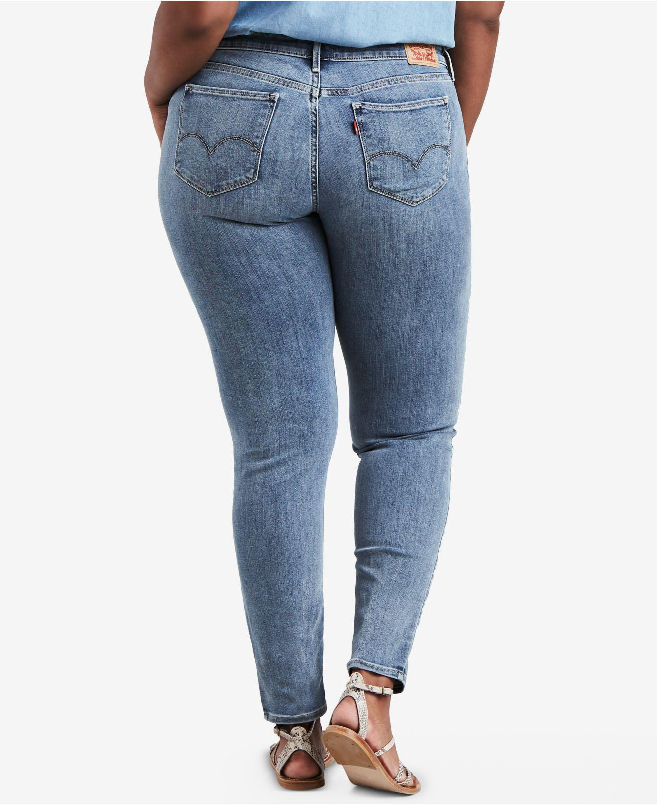 1d912cd13c1 Lyst - Levi s ® Plus Size 711 Distressed Skinny Jeans in Blue
