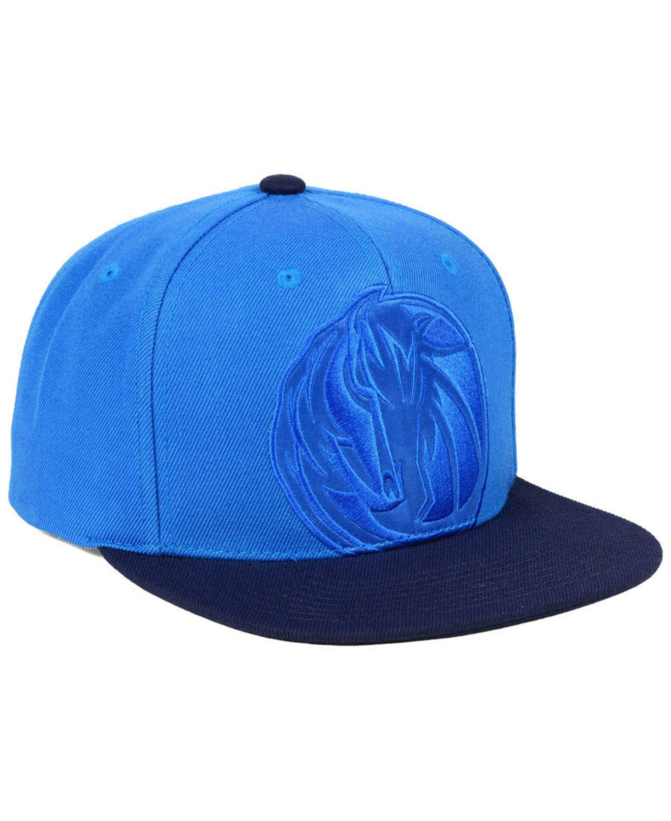 differently e6dfb 3473a Mitchell   Ness Dallas Mavericks Cropped Satin Snapback Cap in Blue ...