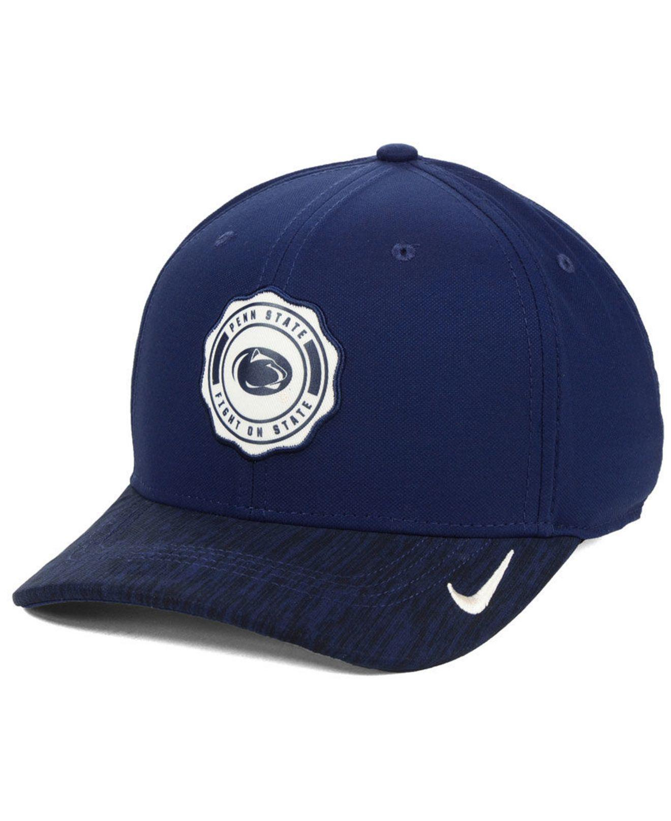 Lyst - Nike Penn State Nittany Lions Rivalry Cap in Blue for Men 943df1606