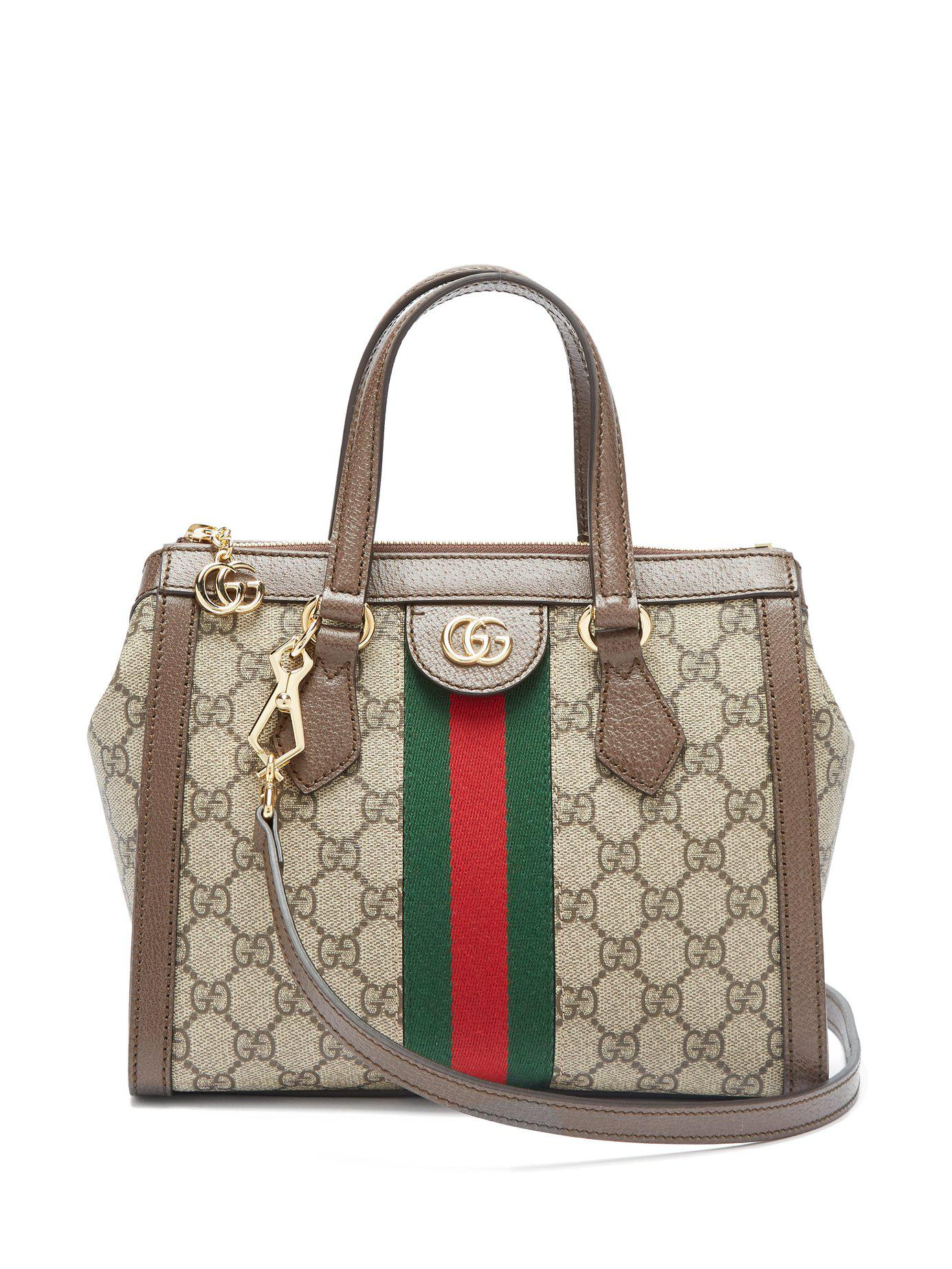 a09627df94b73 Lyst - Gucci Ophidia Gg Supreme Canvas Cross Body Bag in Gray