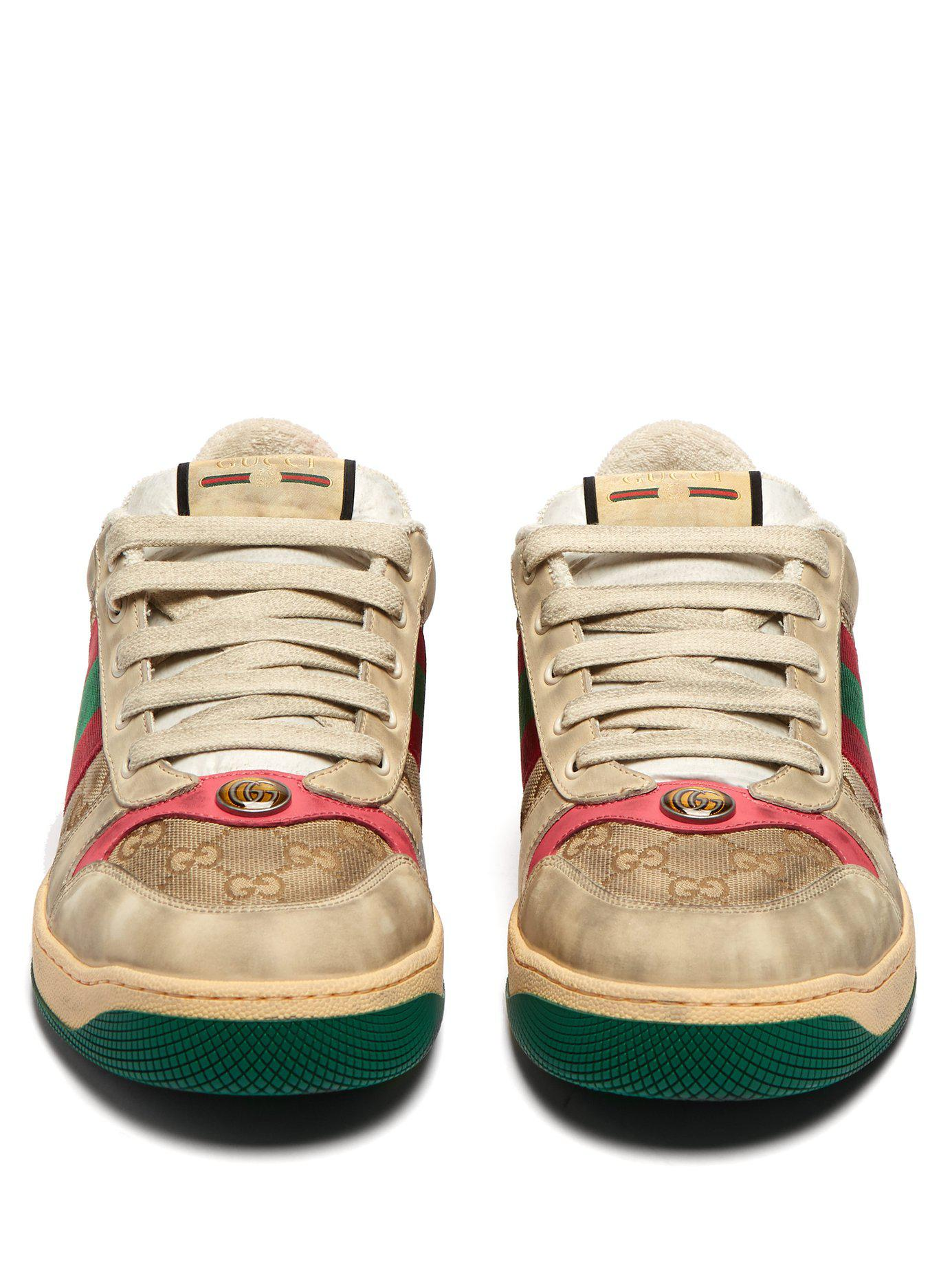 3c8532fee4a Gucci - Multicolor Screener Gg Supreme Leather Trainers for Men - Lyst.  View fullscreen