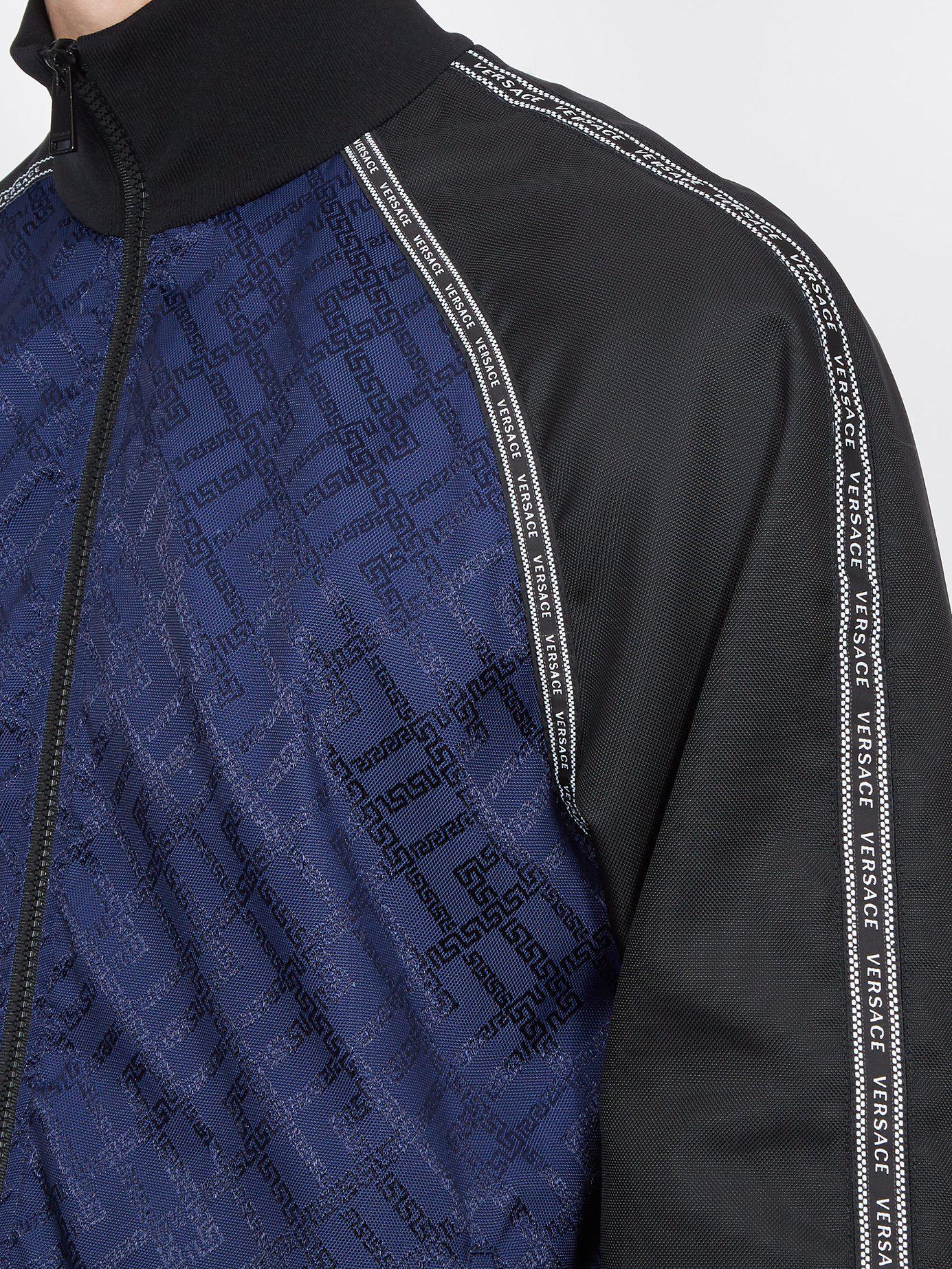 01a816b02f1a ... Jacquard Track Jacket for Men - Lyst. View fullscreen