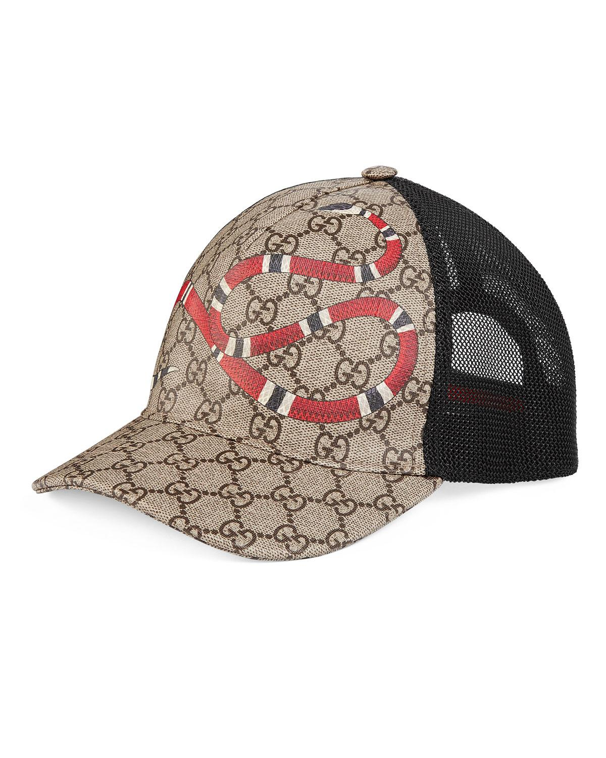 3b44dccf359 Lyst - Gucci Snake-print GG Supreme Baseball Hat Brown in Brown for ...