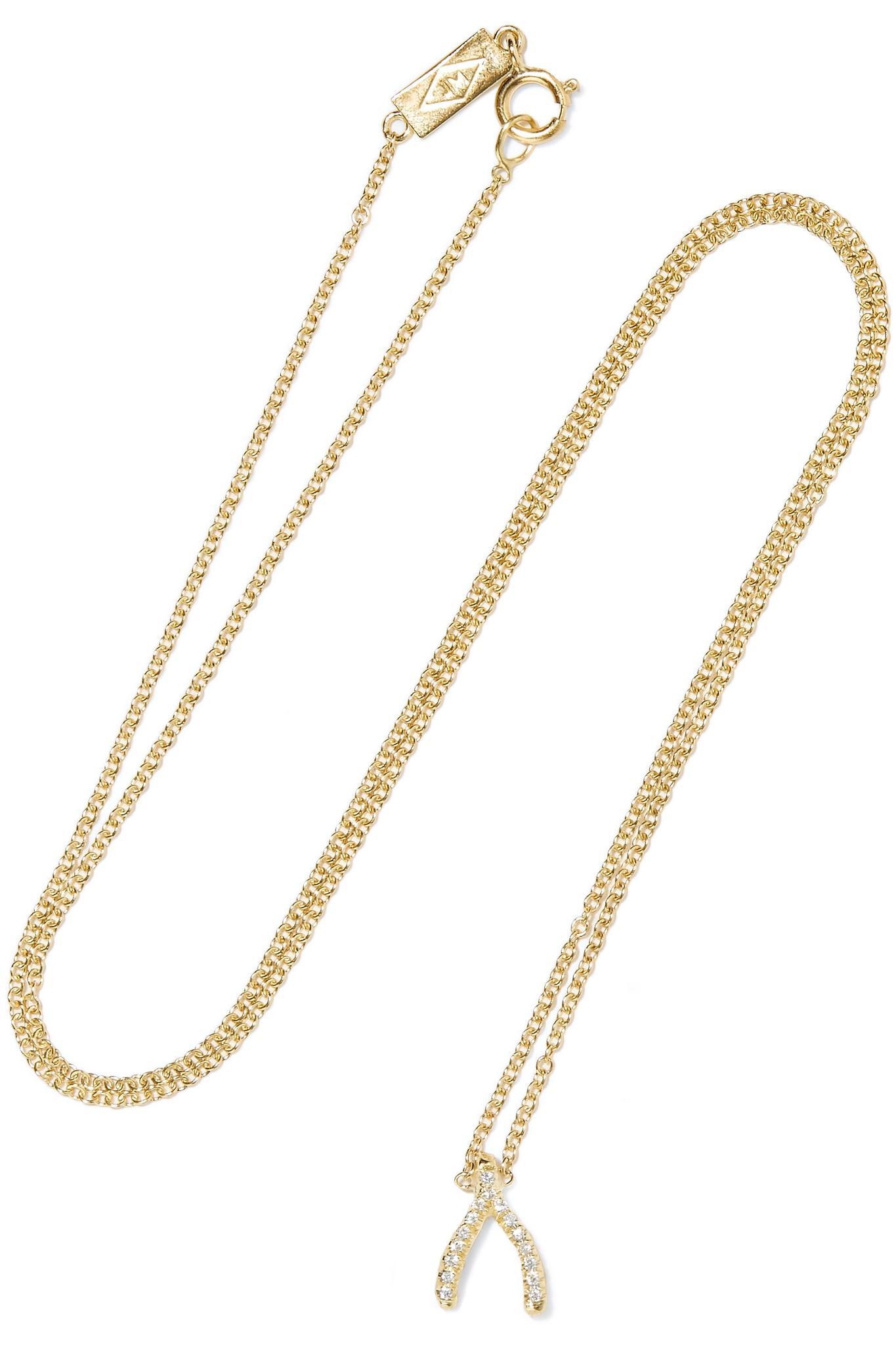 Wishbone 18-karat Gold Diamond Ring - 6 Jennifer Meyer 9I15EMLW