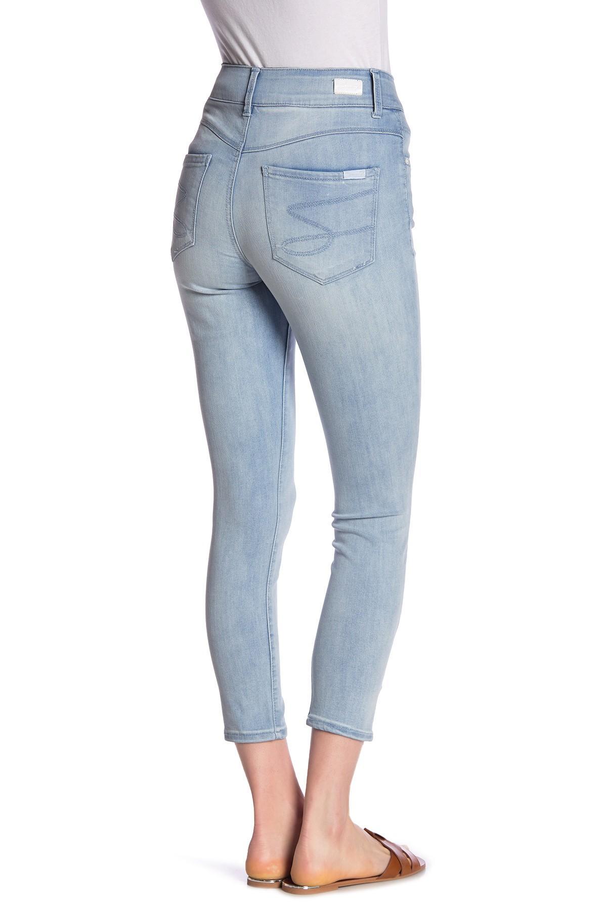 91a9f045 ... High Rise Shaper Ankle Skinny Jeans - Lyst. View fullscreen