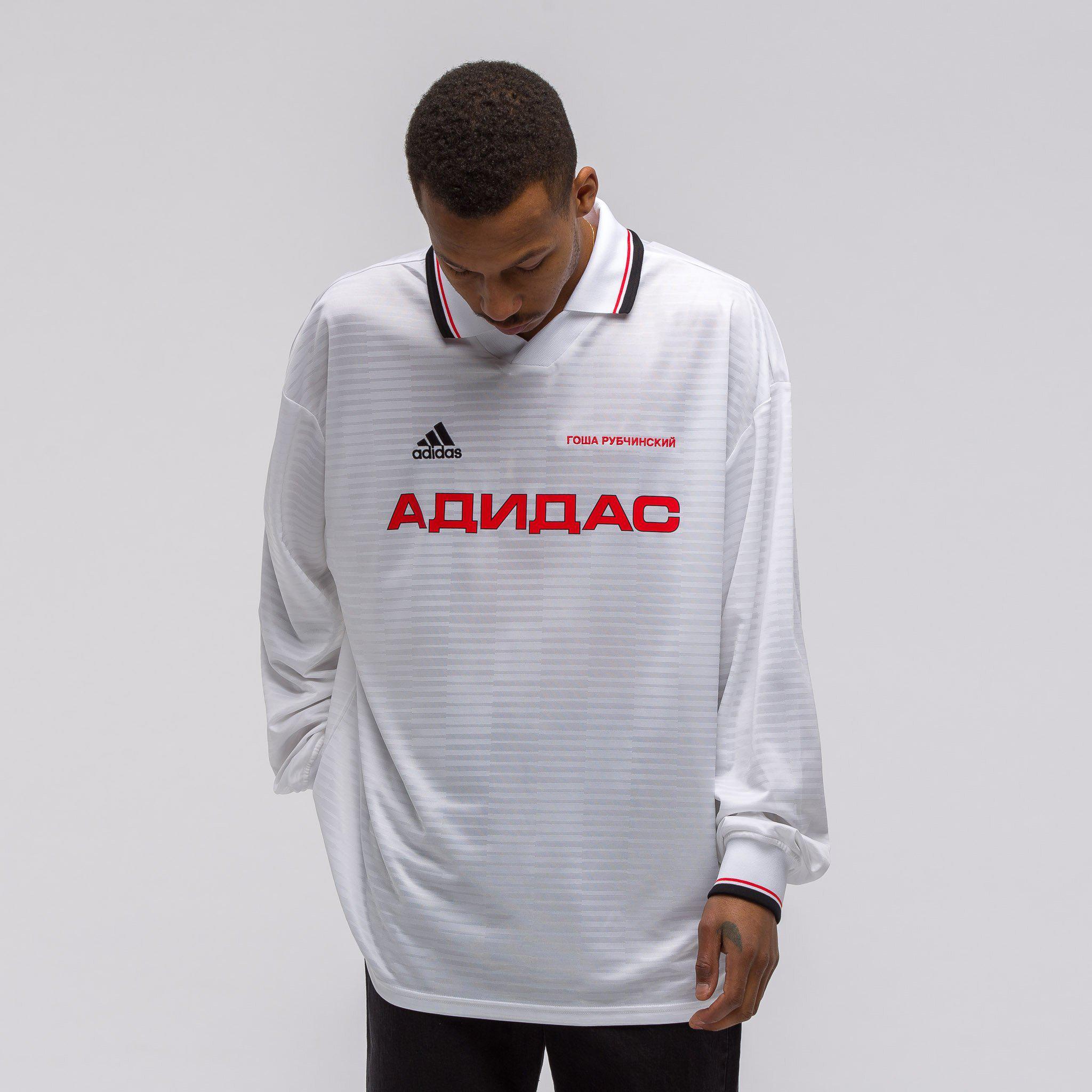 51eeb0b99d2 Gosha Rubchinskiy X Adidas Long Sleeve Jersey Top In White in White ...