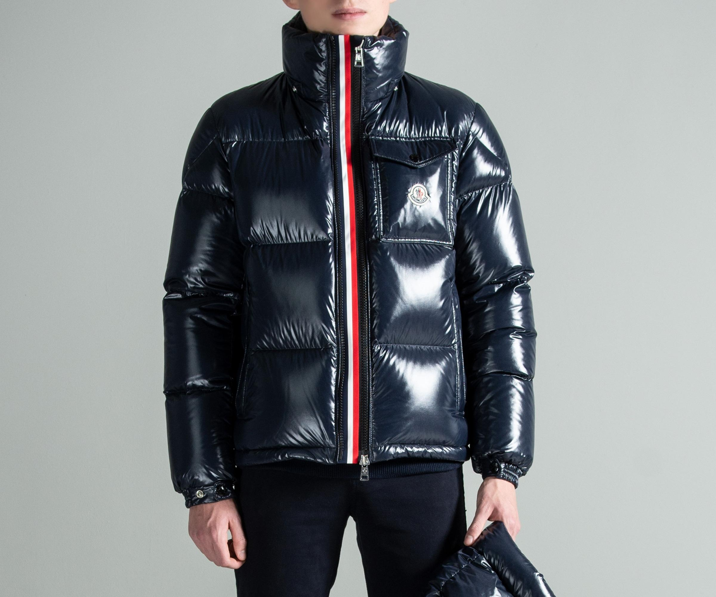 bb8be6e135e5 Lyst - Moncler  montbeliard  Down Jacket Navy in Blue for Men