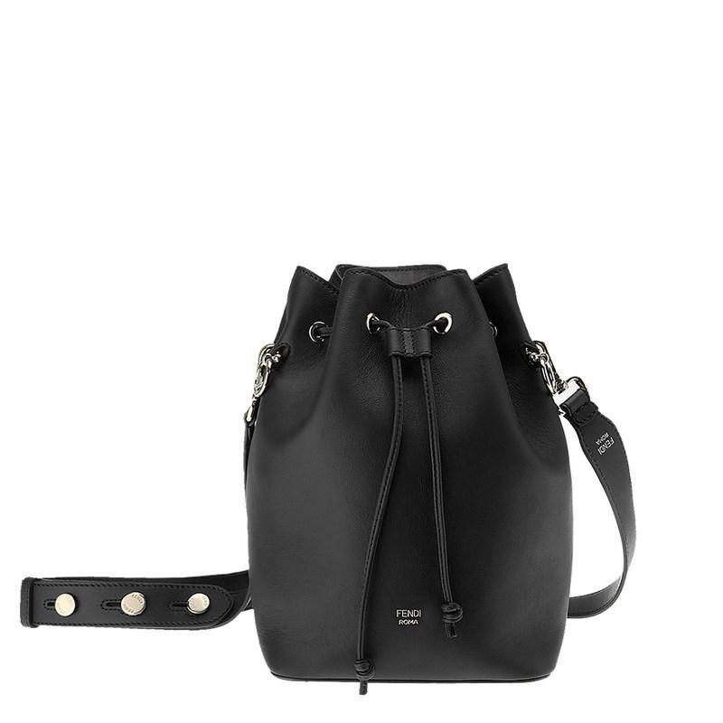 cec65505a72a Lyst - Fendi Mon Tresor Bucket Bag in Black