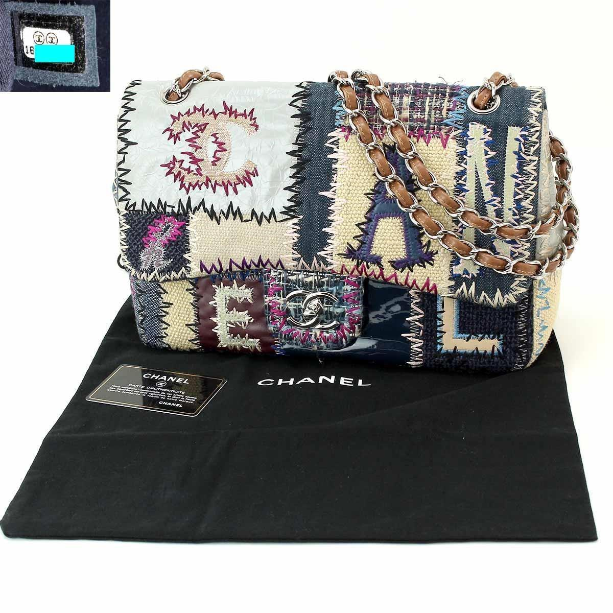 f25be151608f Chanel Patchwork Chain Shoulder Bag Denim Leather A49129 90038191 ...