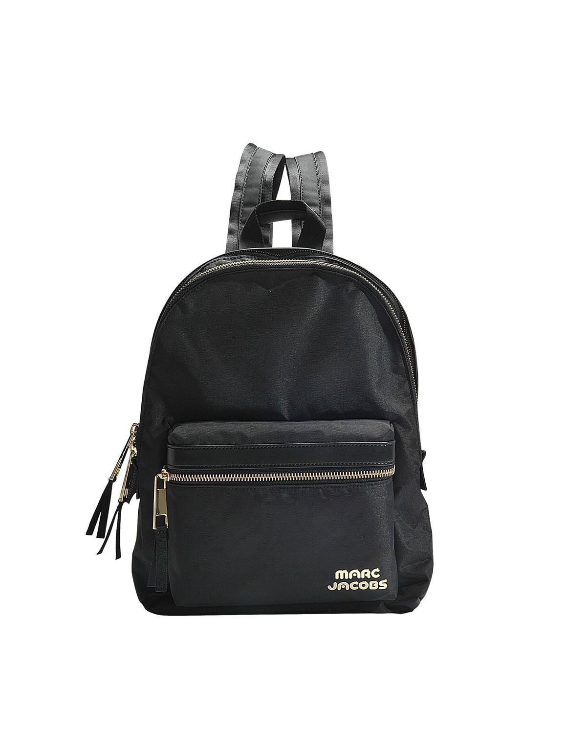 Marc Jacobs Sac à dos Trek Pack Large ooYoW