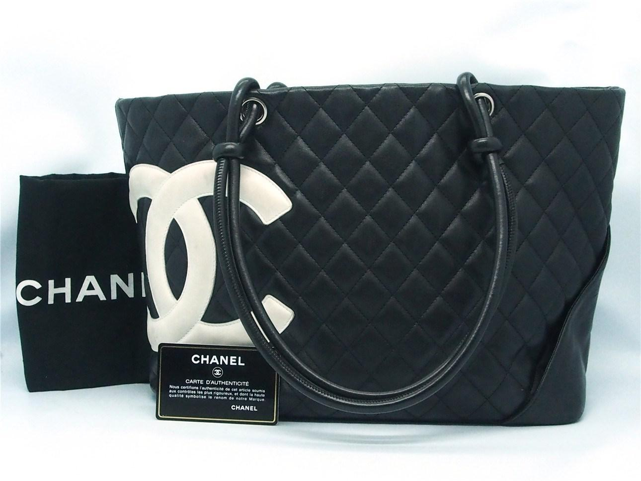 b3f144352db3 Chanel Authentic Black Quilted Leather Cambon Large Shopper Tote Bag ...