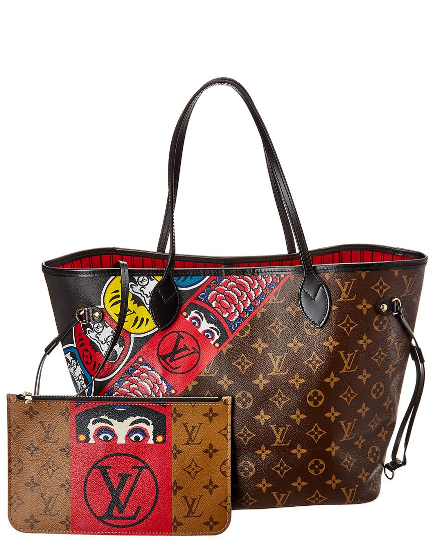 b4272c78d8bb Louis Vuitton Limited Edition Kabuki Monogram Canvas Neverfull Mm Nm ...