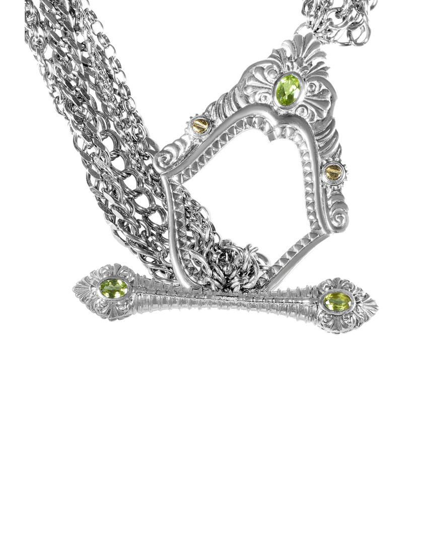 verne jewels
