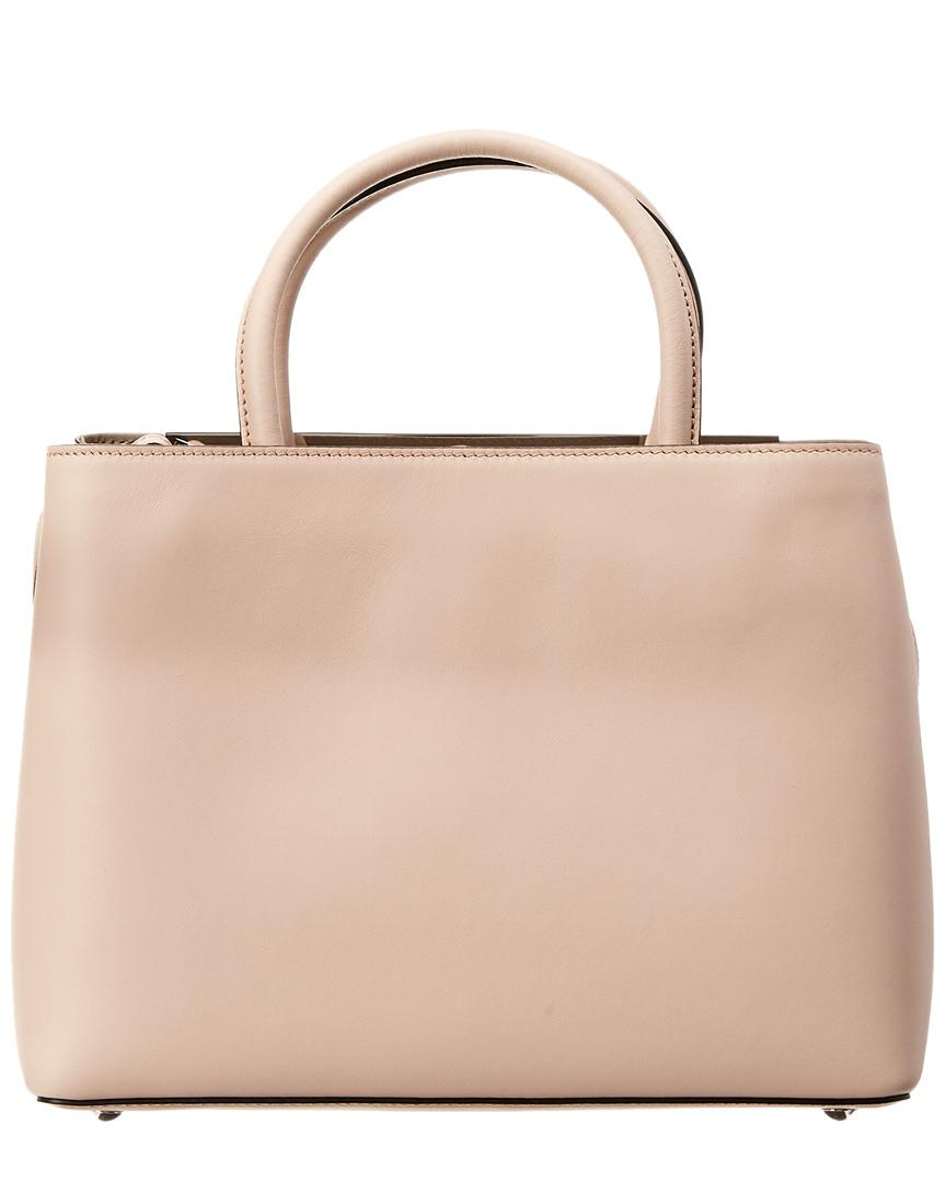Fendi Petite 2jours Leather Tote in Pink - Lyst d523de2a2716b