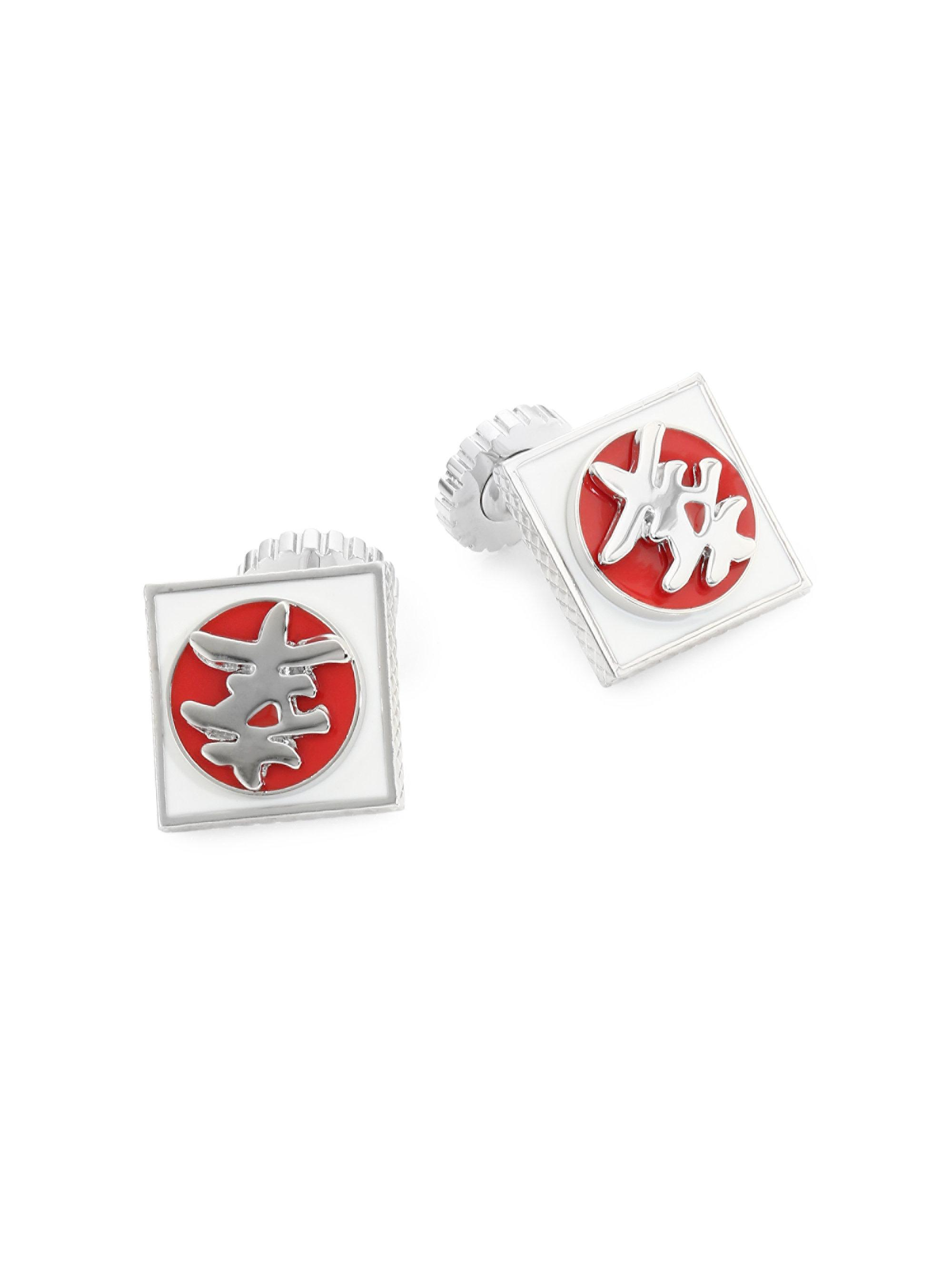 Tateossian Japanese Happiness Symbol Cuff Links In Red For Men Lyst