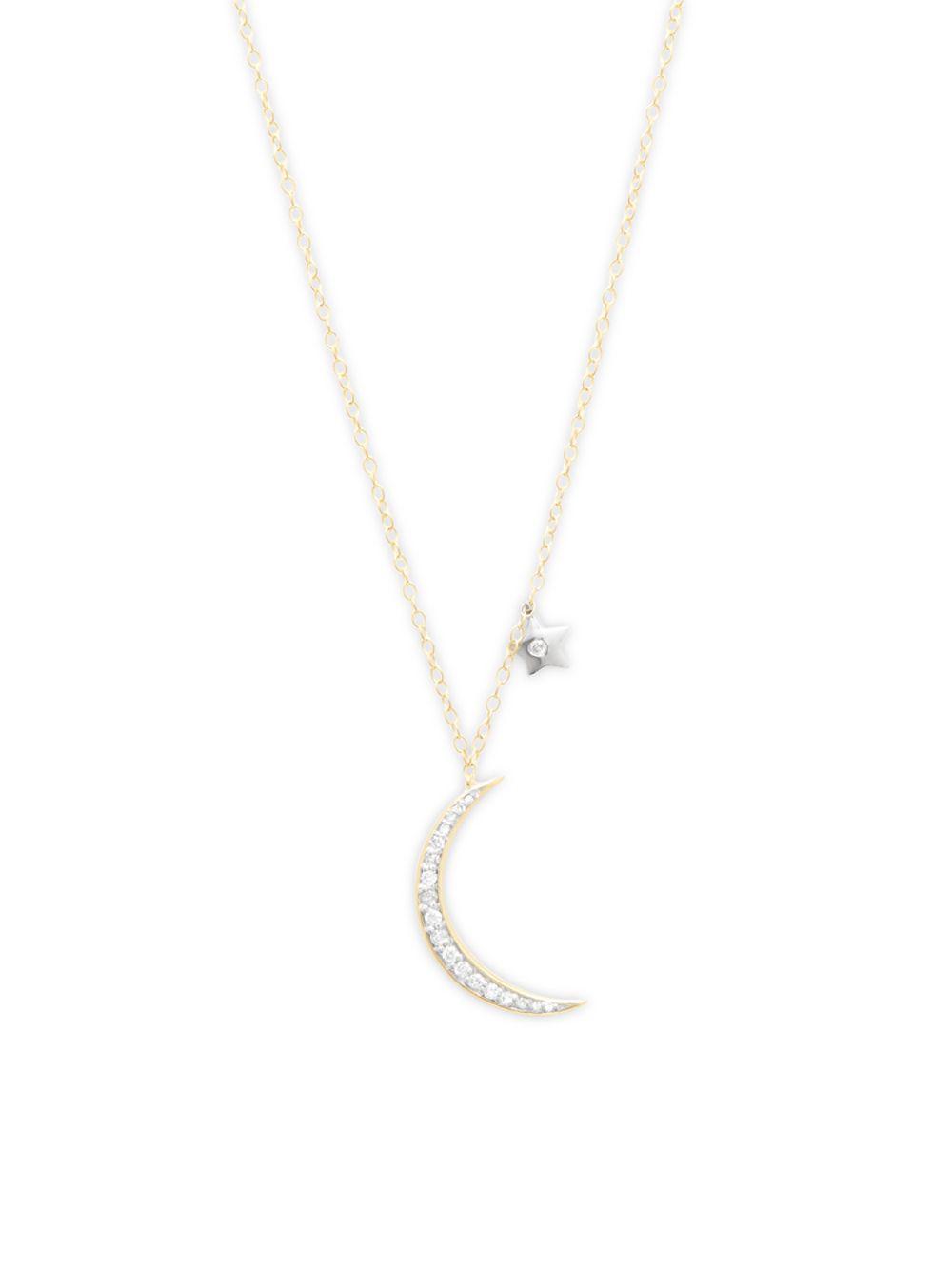 Lyst danni diamond and 14k yellow gold moon star pendant necklace danni womens metallic diamond and 14k yellow gold moon star pendant necklace aloadofball Image collections