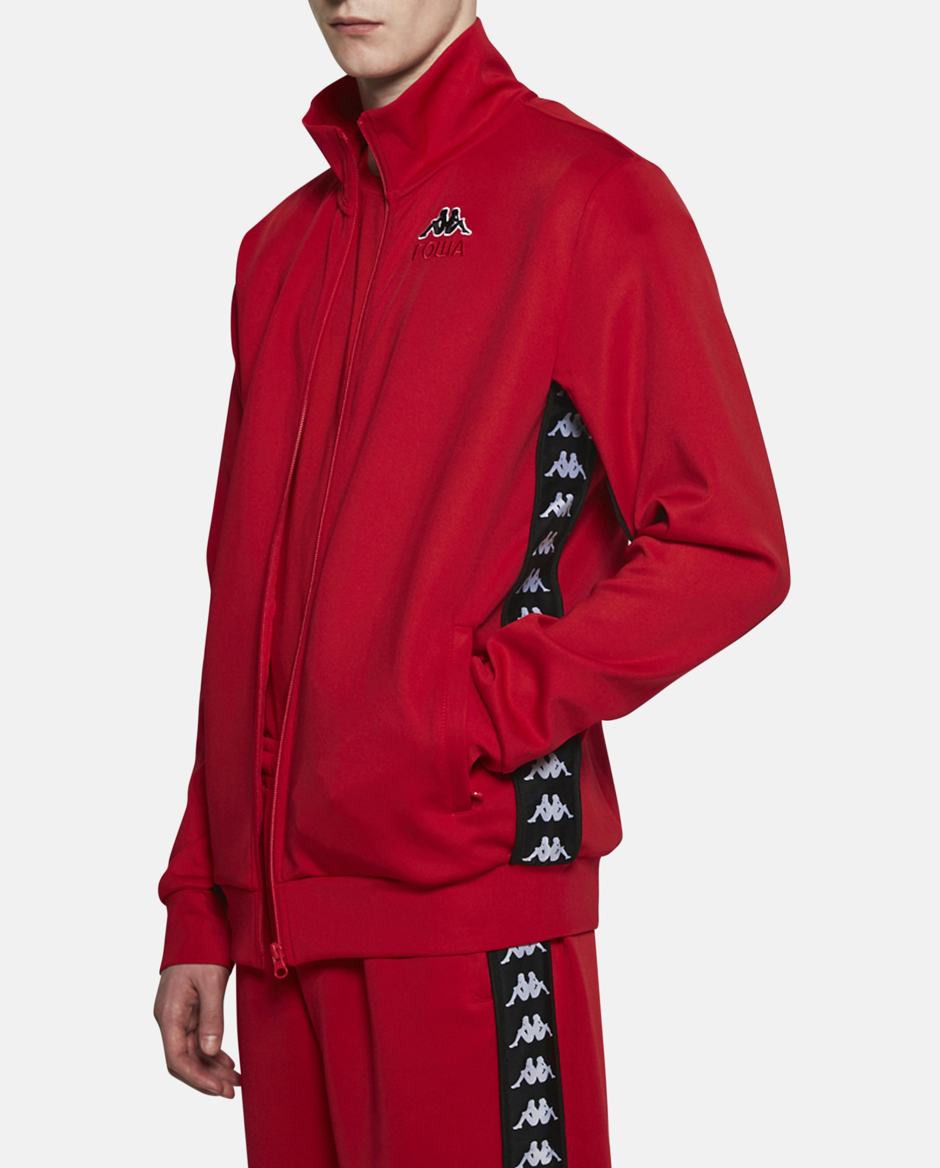 Embroidered Rain Jacket