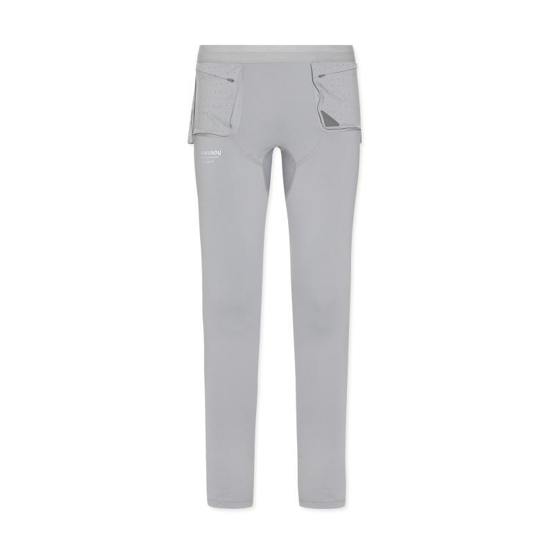 0809b8aa4c67 Lyst - Nike Gyakusou Utility Tightfit Pants in Gray for Men