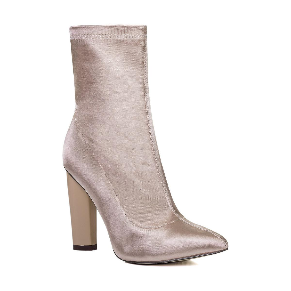 f0a6a727313 Spylovebuy Rhino Women s Low Ankle Boots In Beige in Natural - Lyst