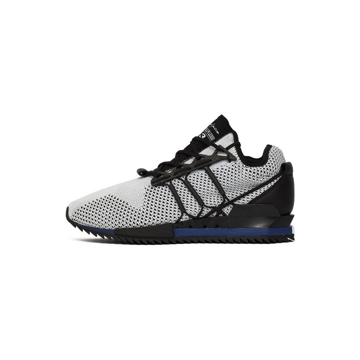 ffee341d1 adidas Y3 Harigane Men s Shoes (trainers) In White in White for Men ...