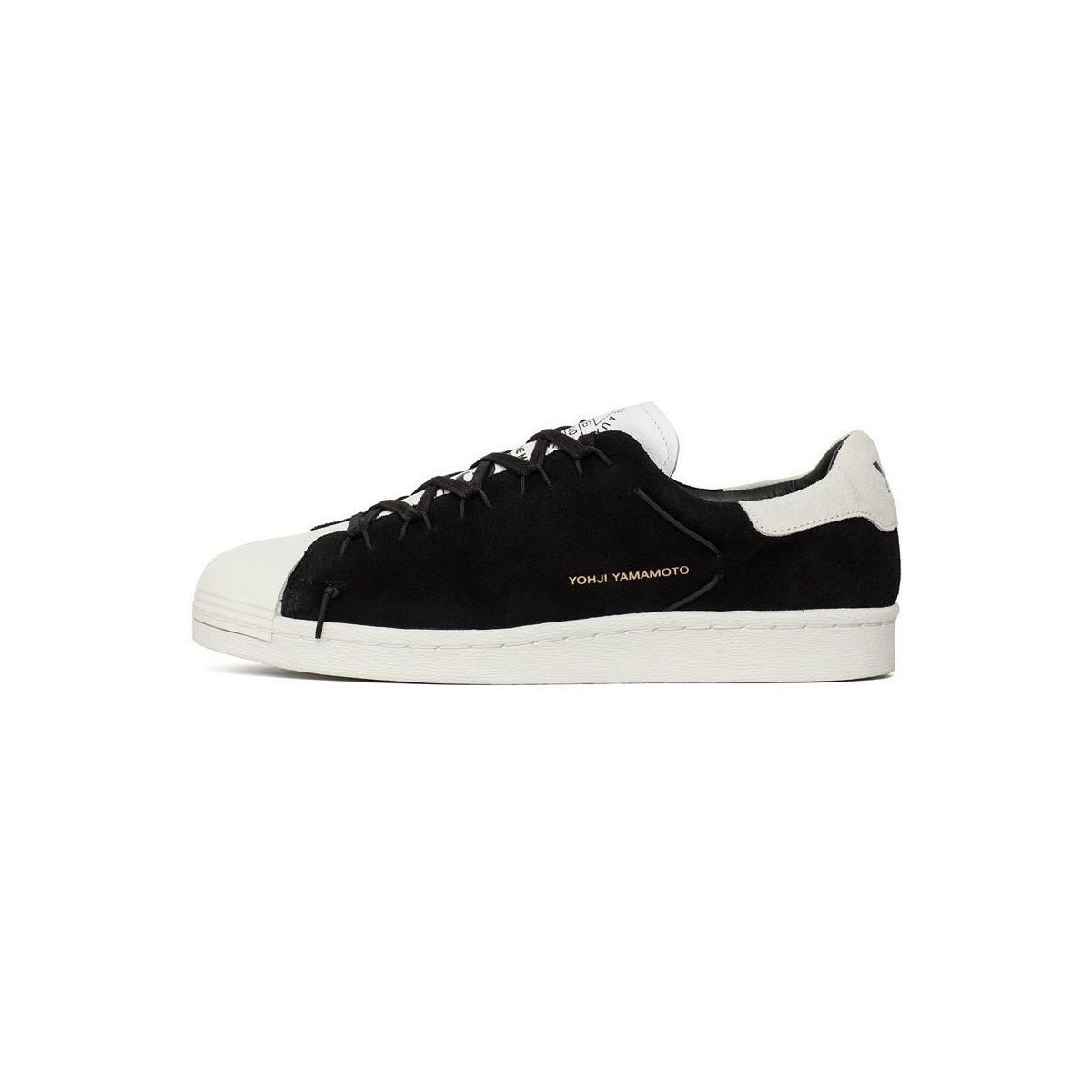 8f9d1d0fa adidas Y3 Super Knot Men s Shoes (trainers) In White in White for ...