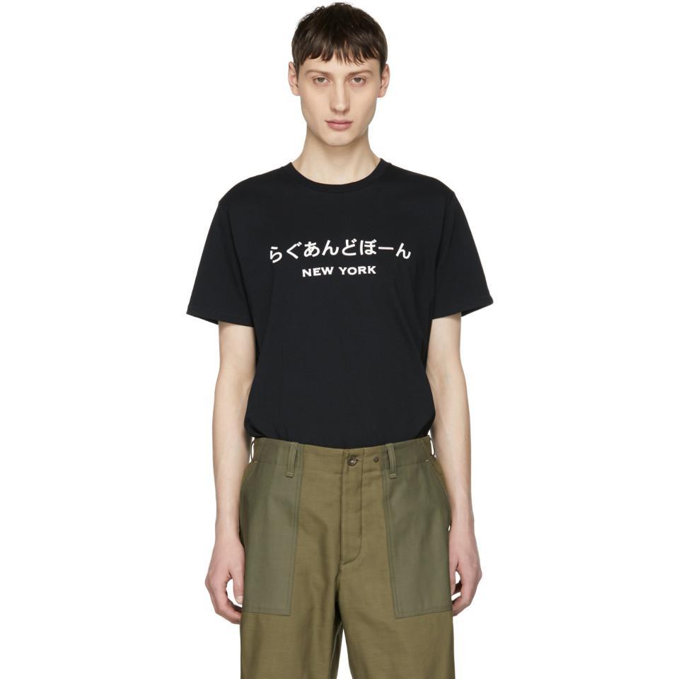 Black Japan T-Shirt Rag & Bone Purchase Cheap Online Free Shipping 2018 9Cv6L