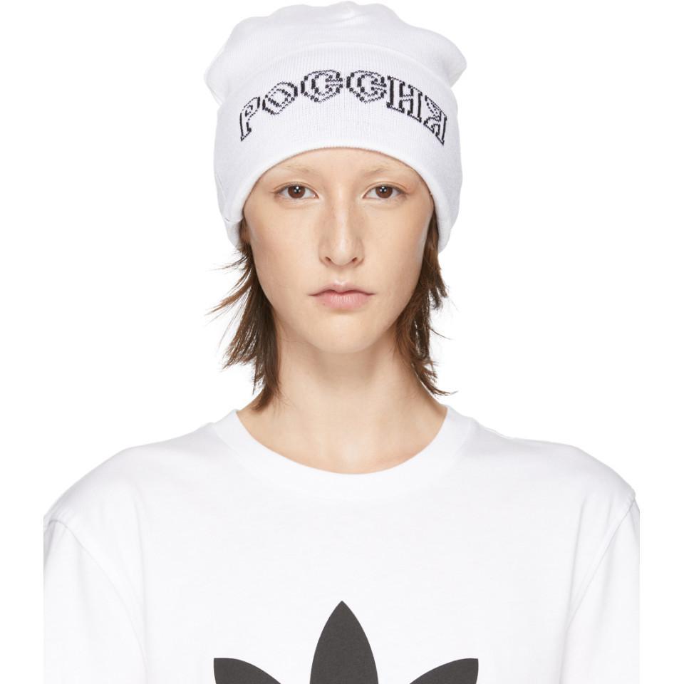 700c39cf94f88 Lyst - Gosha Rubchinskiy White Adidas Originals Edition Knit Beanie ...