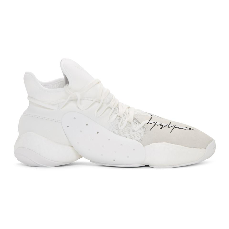 8820a8144e2 Y-3 White James Harden Boost Sneakers in White for Men - Save ...