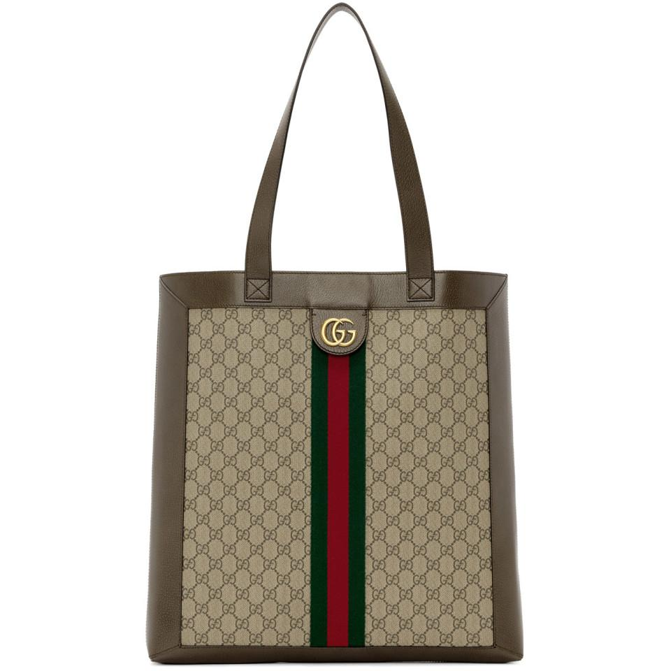 6083a3a76b2a Gucci Supreme Large Shopper Tote & Pouch in Brown - Save 11% - Lyst