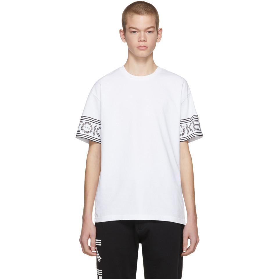 7540d915 KENZO White Logo Sport T-shirt in White for Men - Lyst