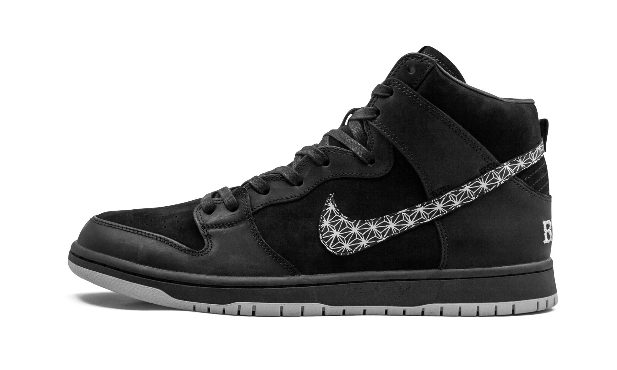 8fd6acf7344c Lyst - Nike Sb Zoom Dunk High Pro Qs in Black for Men