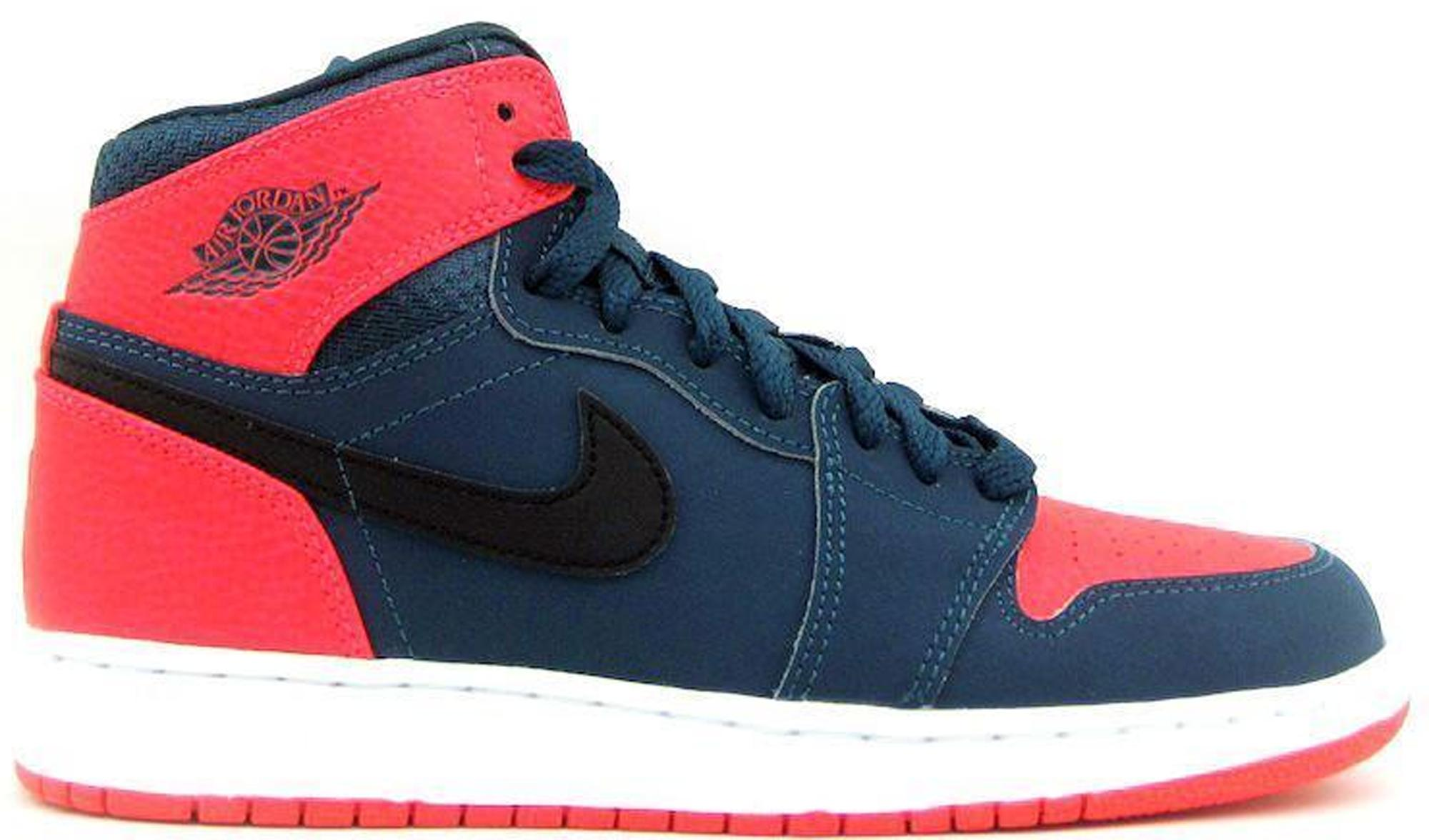 24c8c95c8698 Lyst - Nike 1 Retro High Russell Westbrook (gs) in Blue for Men