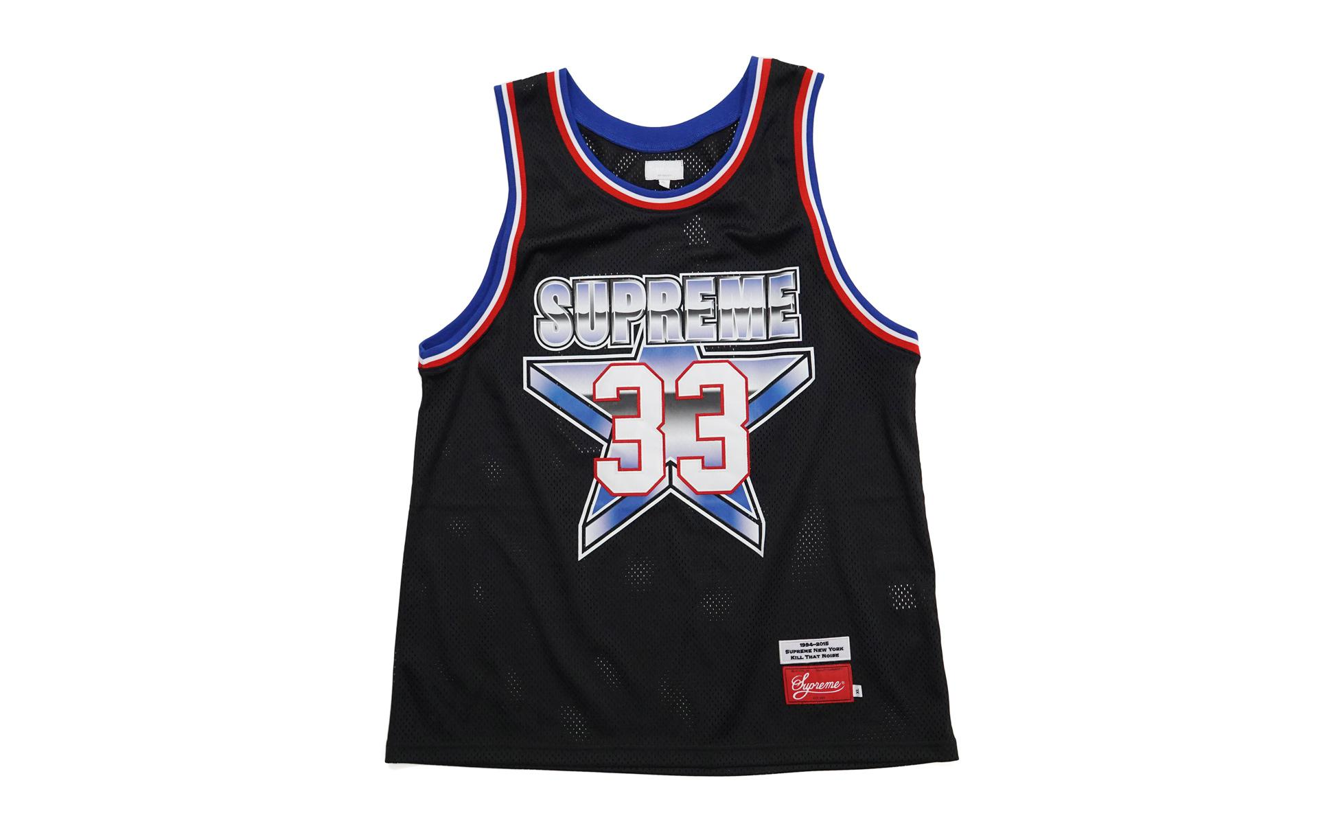 e5c7a1b22a5 Supreme All Star Basketball Jersey Black in Black for Men - Lyst