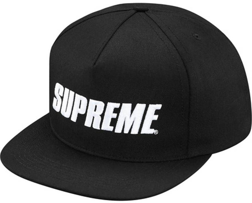 9a3733045e7155 Supreme - Bar Logo 5 Panel Hat Black for Men - Lyst. View fullscreen